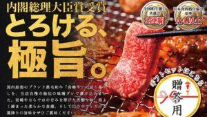 8位:宮崎牛の味噌漬け焼肉【通販お取り寄せ牛肉の人気おすすめランキング】