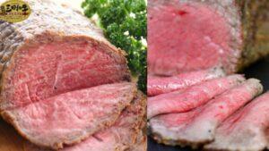 7位:三田和牛ローストビーフ【通販お取り寄せ牛肉の人気おすすめランキング】