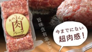 肉の卸問屋アオノの特徴